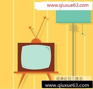 电视 雪花/1、以这个素材图片为例,当然,也可以自己绘制一个电视机: